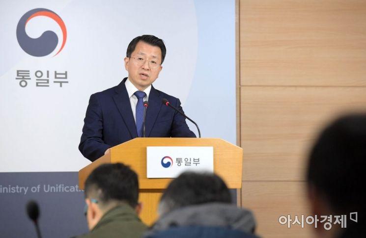 백태현 통일부 대변인이 서울 종로구 정부서울청사에서 통일부 정례 브리핑을 하고 있다. /문호남 기자 munonam@