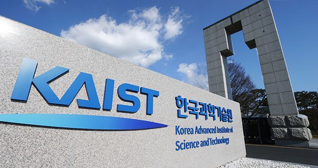 KAIST, 'CES 2019'에서  혁신기술 뽐낸다
