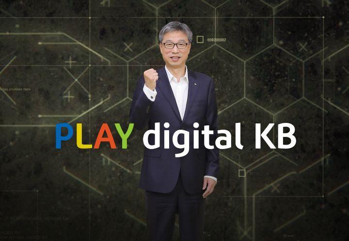 '셀프·상담·휴식' 3층 영업점…디지털 실험 나선 허인 국민은행장