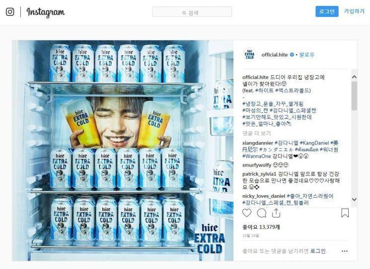 """BTS가 신은 40만원짜리 운동화, 없어서 못 팔아요""…지금은 '덕후 마케팅' 시대(종합)"