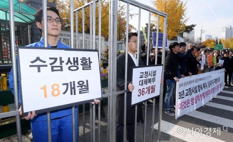 5일 서울 용산구 국방부 앞에서 열린 양심적 병역거부 징벌적 대체복무제안 반대 긴급 기자회견에서 참여연대를 비롯한 시민사회단체 관계자들이 퍼포먼스를 하고 있다./김현민 기자 kimhyun81@
