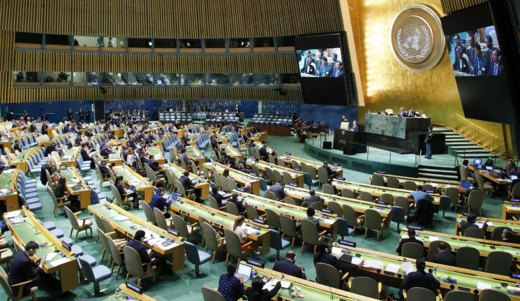 유엔 총회. 자료사진. [이미지출처=연합뉴스]