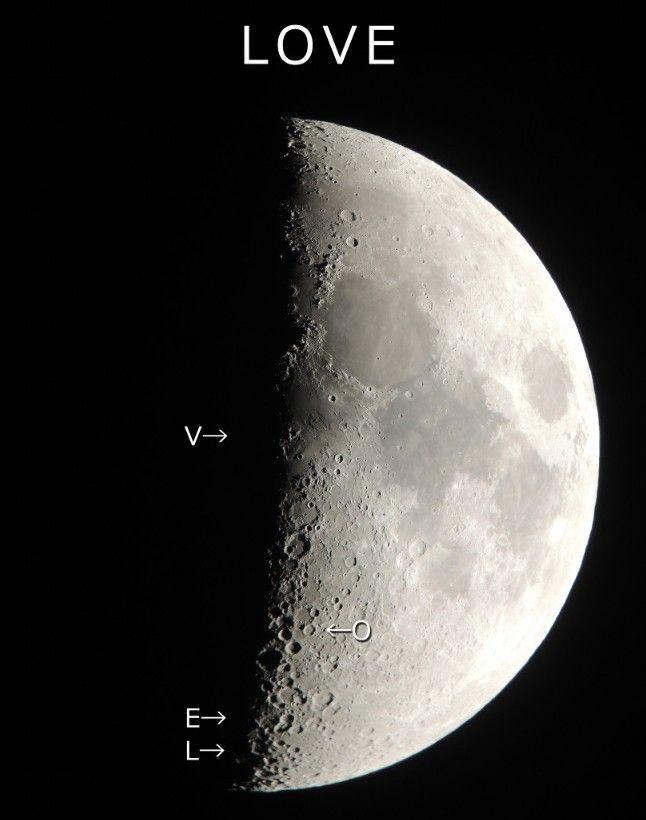 달 표면에 'LOVE'라는 알파벳이…