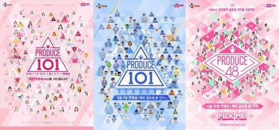 Mnet '프로듀스 101' 포스터/사진=Mnet