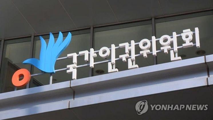 국가인권위원회 / 사진=연합뉴스