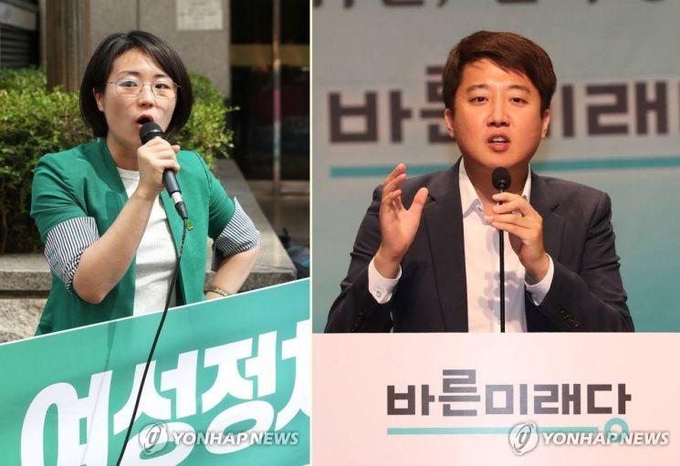 """'워마드' 놓고 설전…이준석 """"사회문제"""" vs 신지예 """"국민과 싸우지마"""""""