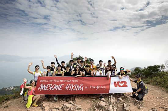 2018년 진행된 어썸하이킹 홍콩편 트레킹 당시 참가자들이 환하게 웃고 있는 모습. 사진=K2