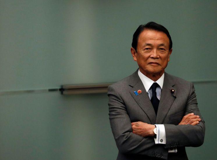 아소 다로 일본 부총리 겸 재무상(사진=로이터연합뉴스)