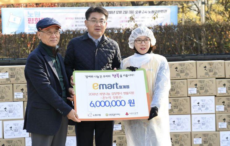 [포토]오승록 노원구청장 '희망나눔 김장행사' 참석