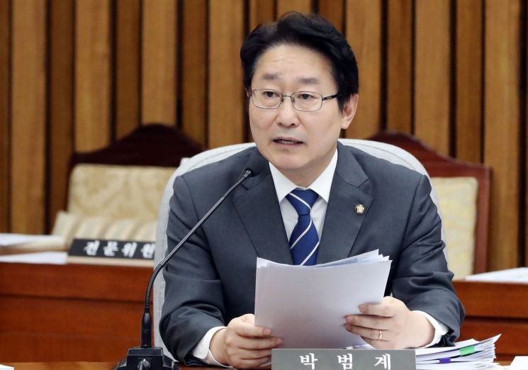 박범계 더불어민주당 의원. 사진=연합뉴스