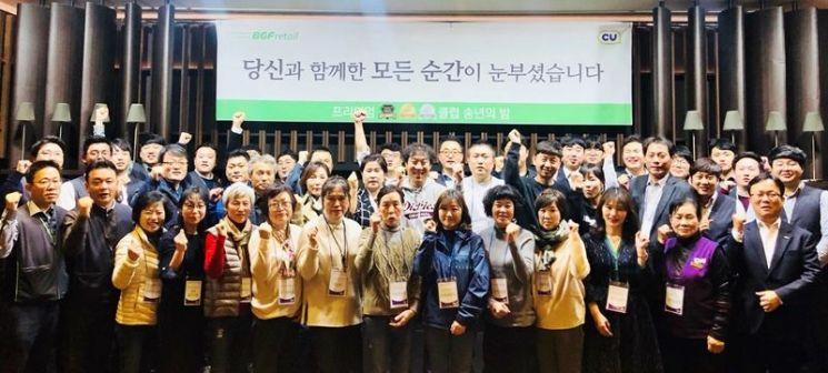 CU, 장기운영 가맹점주 송년회·해외유통탐방 진행