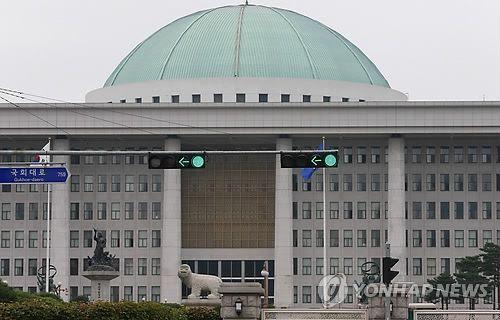 국회의사당=연합뉴스