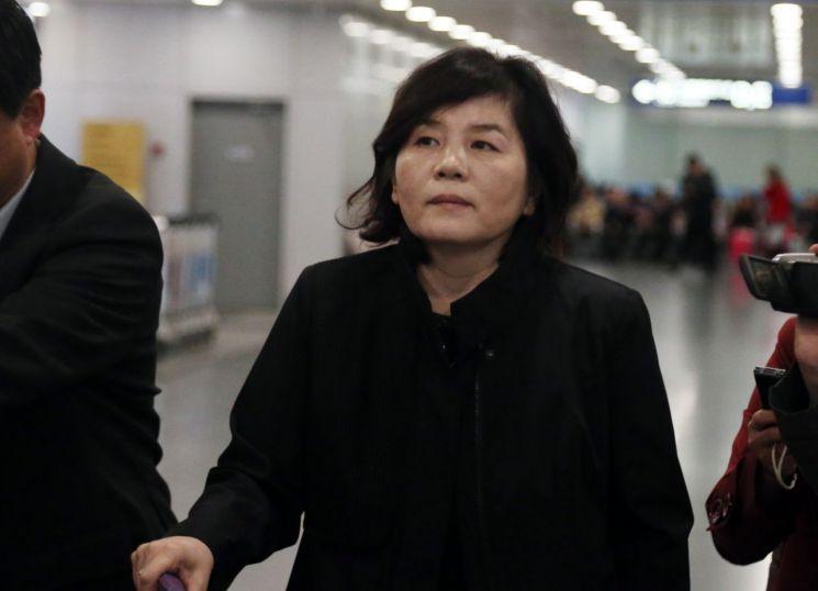최선희 북한 외무성 부상