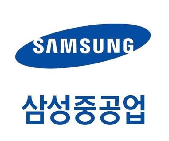 """[클릭 e종목]""""삼성중공업, 지속되는 해양플랜트 리스크…목표가↓"""""""
