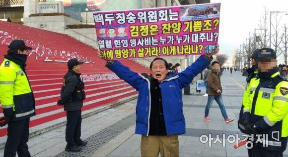 """""""나는 공산당이 좋아요"""" vs """"북한으로 가라""""…김정은 서울답방 갈등"""