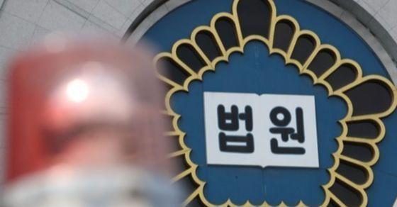 """고법 부장판사 """"검찰의 사법농단 관련 법관 76명 비위통고, 위법"""""""
