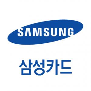 삼성카드, '경단녀' 보육교사 재취업 지원
