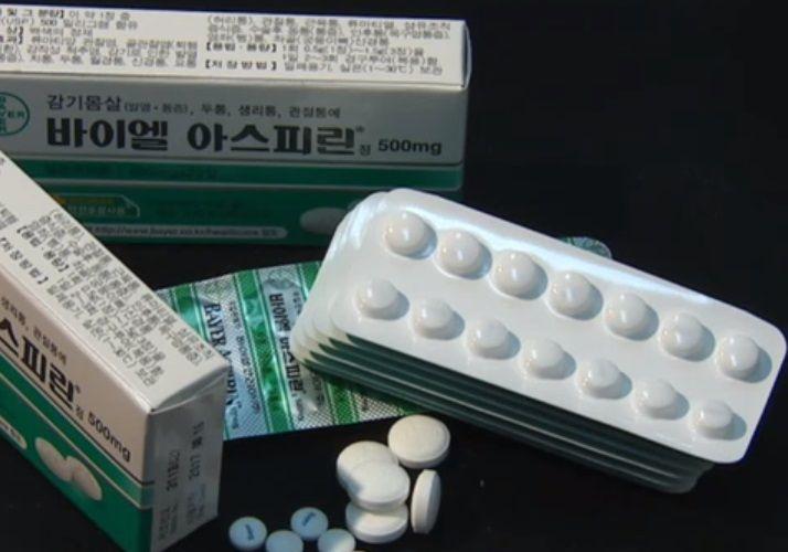 아스피린은 위장 출혈을 일으키는 '살리실산'의 부작용을 해결하기 위해 다른 물질과 합성하면서 더 좋은 효능을 발견한 경우입니다. [사진=유튜브 화면캡처]