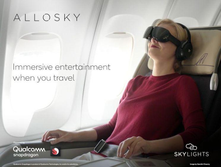 알래스카항공 알로스카이 시네마틱 VR