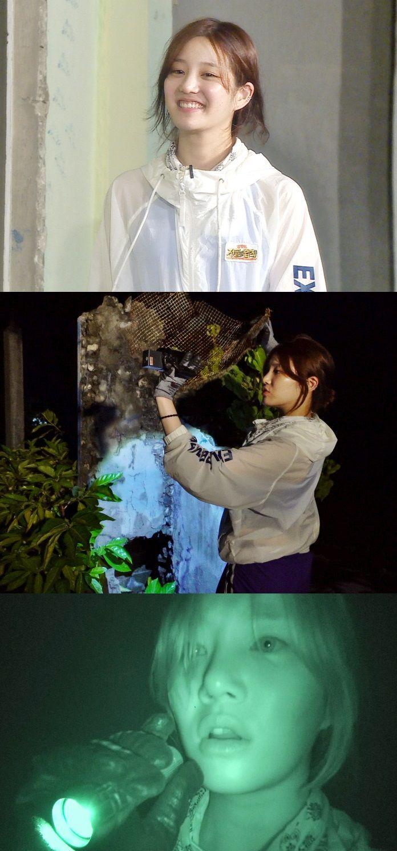 '정글의 법칙'에서 배우 이유비가 대담한 모습을 보인다. / 사진=SBS 제공
