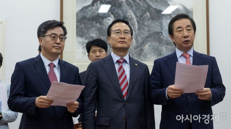 [포토] 민주당-한국당, 예산안 합의문 발표
