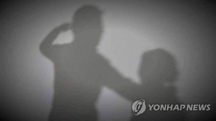 '이혼소송 중 아내 잔혹 살해' 남편 징역25년 확정