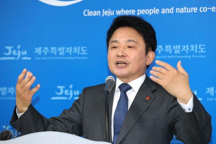 원희룡 제주지사. [이미지출처=연합뉴스]