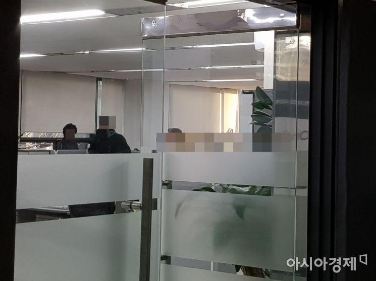 """강남 대종빌딩…'붕괴 위험'에도 """"직원들은 출근"""""""