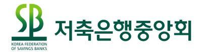저축은행 업계, 강원 산불에 1억1000만원 공동 성금