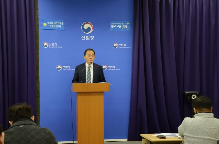 박종호 산림청 차장이 지난해 12월 12일 정부대전청사에서 정선 가리왕산 활강경기장 복원과 관련해 브리핑을 하고 있다. 산림청 제공