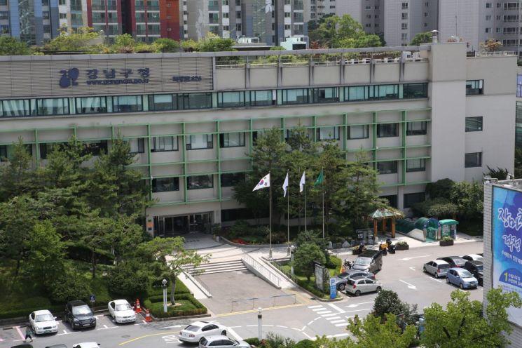 전국 최다 부동산중개업자!...강남구 부적격자 가려낸다