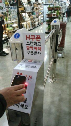 '스마트 매장' 놓고 자존심 대결하는 롯데·신세계…신기술 격돌