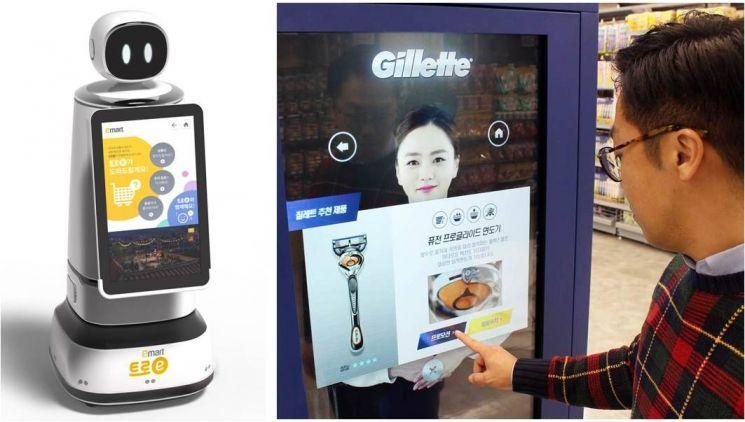 이마트 의왕점 안내 로봇 '트로이'(왼쪽) 및 롯데마트 금천점 '무인추천매대'
