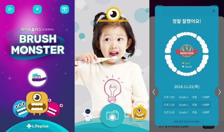 한화생명의 증강현실 앱과 디지털기기를 활용한 건강증진형 상품 라이프플러스(Lifeplus) 아이조아 어린이보험.
