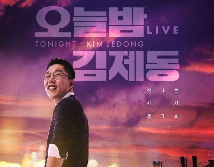 """KBS """"한국당 수신료 거부 운동, 공영방송 근간 흔들어"""""""