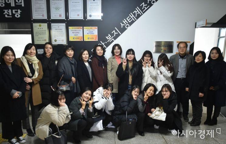 조선대학교, 브릿지교육기부센터 설립