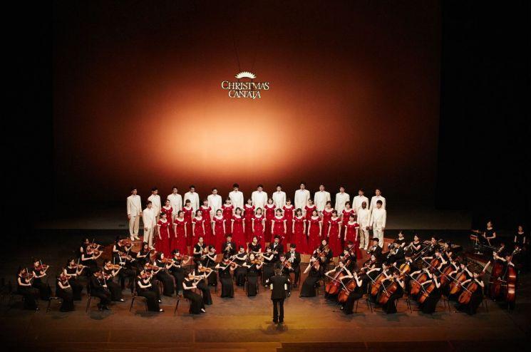 크리스마스 칸타타 3막 합창 공연의 한 장면.  [사진= 그라시아스합창단 제공]