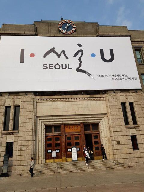 서울시 女風 …여성 비율, 간부 23.1%-전체 46.5%
