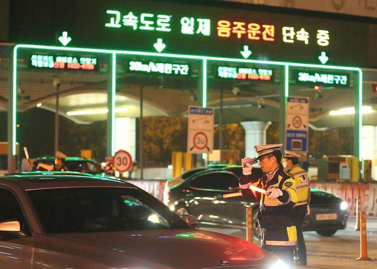 25일부터는 '소주 한 잔'도 음주운전 단속…경찰, 두달간 특별단속