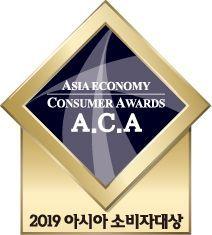 [사고]2019 아시아소비자대상…최고의 유통기업 뽑아주세요