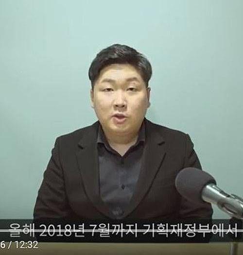 신재민, '적자국채 강요' SNS 대화 증거 제시…추가 자료공개 예고