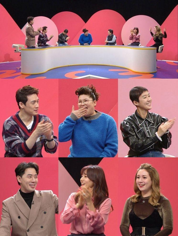 '볼빨간 당신' 방송인 이영자 / 사진=KBS 2TV