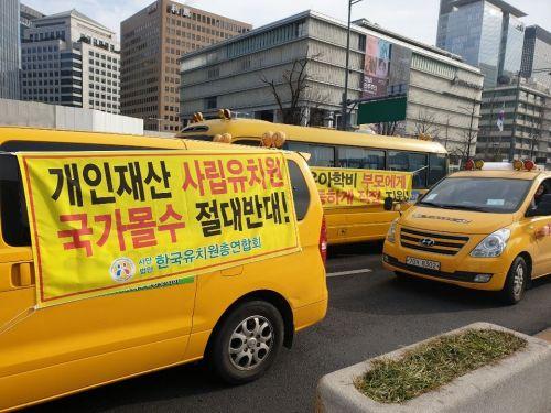 """사립유치원에 강경한 정부 … """"허위사실 유포 땐 법적조치"""""""