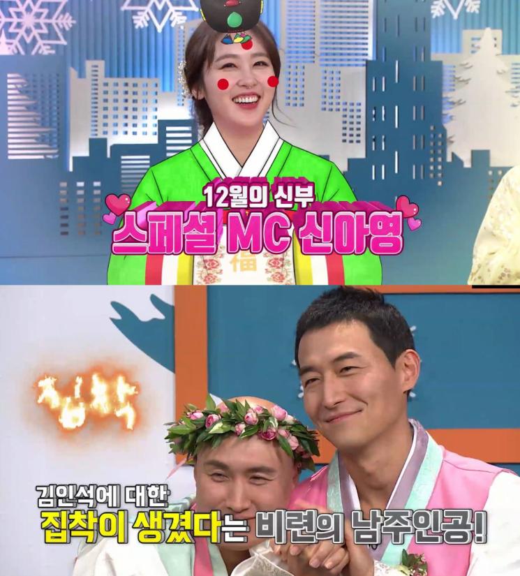 '비디오스타'에 특별 MC로 활약하는 신아영과 '김빡' 듀오 사진=MBC 에브리원 제공