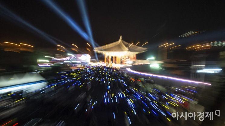 [포토] '새해에는 한반도가 평화의 중심으로'