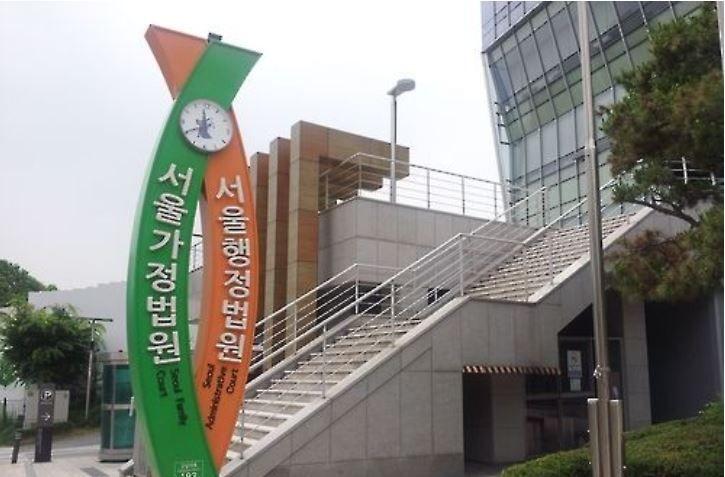 """6개월간 1500회 접견… 法 """"'황제접견' 변호사 징계 정당"""""""