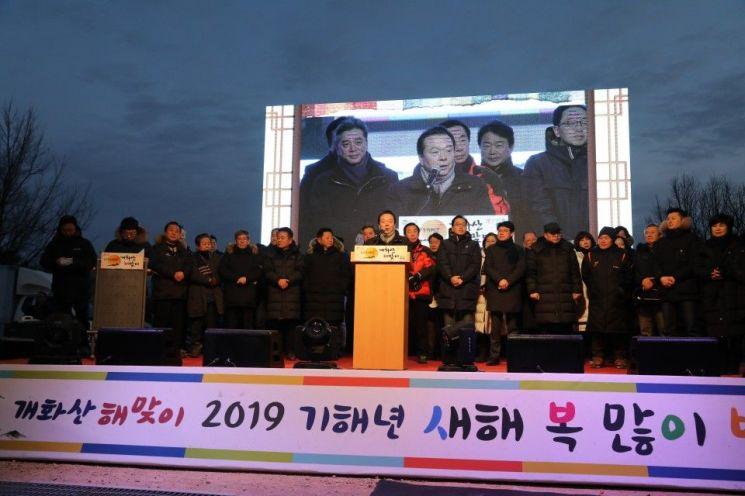 [포토]2019년 강서구 개화산서 맞이한 첫 일출