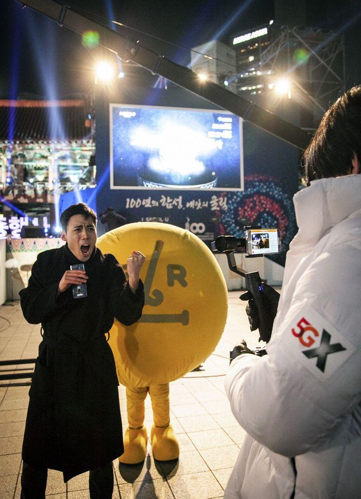 SK텔레콤, 보신각 타종 행사 '5G TV생방송' 성공