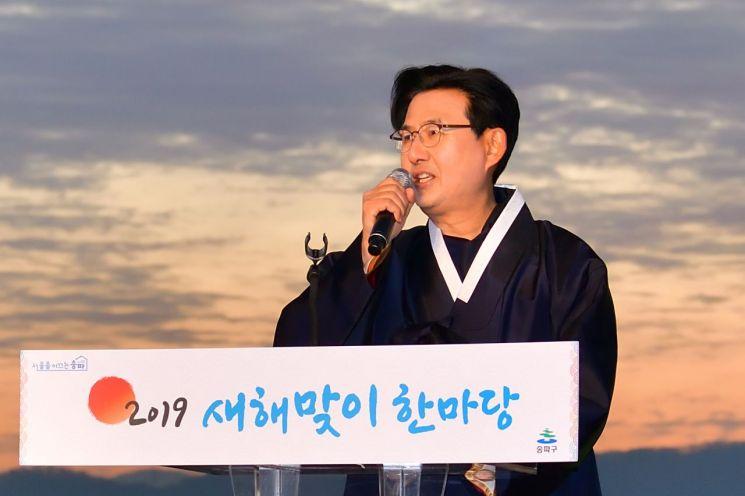 """[포토]박성수 송파구청장 """"송파구민 계획 하는 일 잘 풀리는 한해 되길 기원""""인사"""