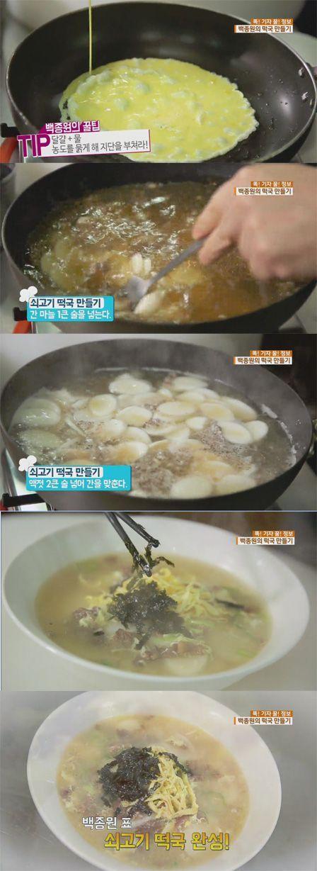 사진=KBS 아침 뉴스 타임 방송 캡처